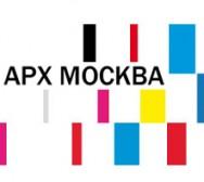 АрхМосква. Москва